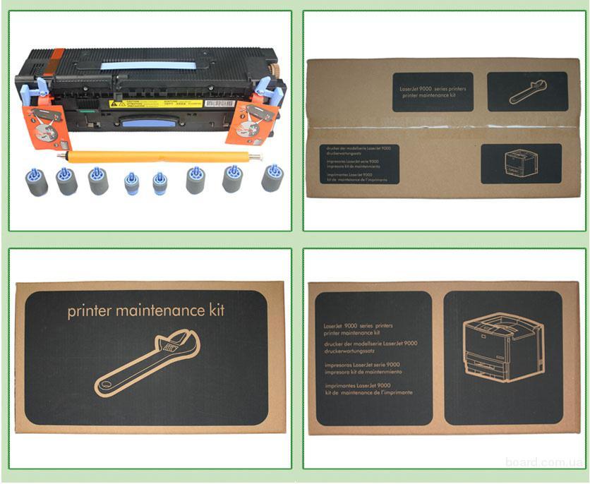 Ремкомплект HP LJ 9000/9050 (C9153A)(продам)