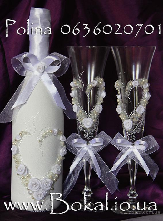 Свадебное шампанское, Шампанское на свад