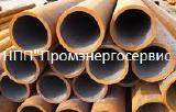 Труба 273х14 цена стальная ГОСТ 8732-78