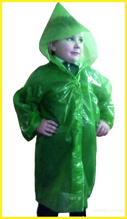 Детские дождевики в Украине от производителя