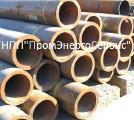 Труба 203х32 цена стальная ГОСТ 8732-78