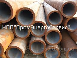 Труба 219х16 цена стальная ГОСТ 8732-78