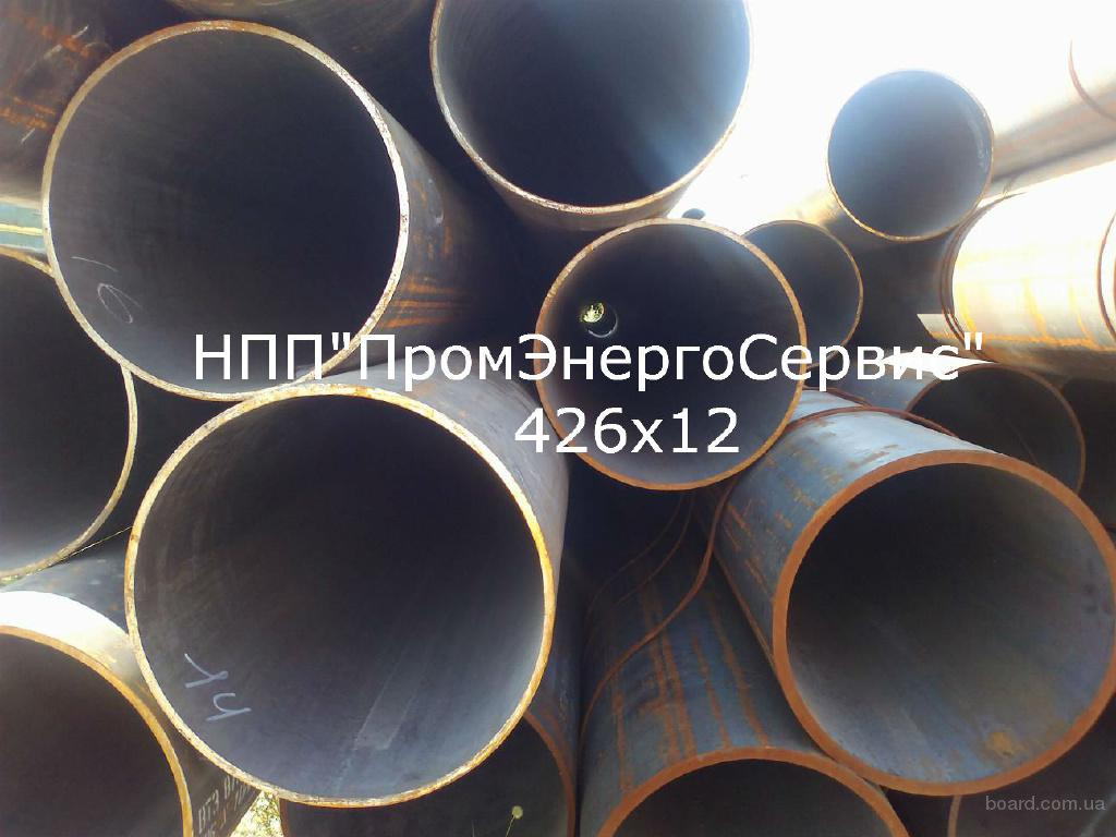 Труба 426х12 цена вес стальная ГОСТ 8732-78