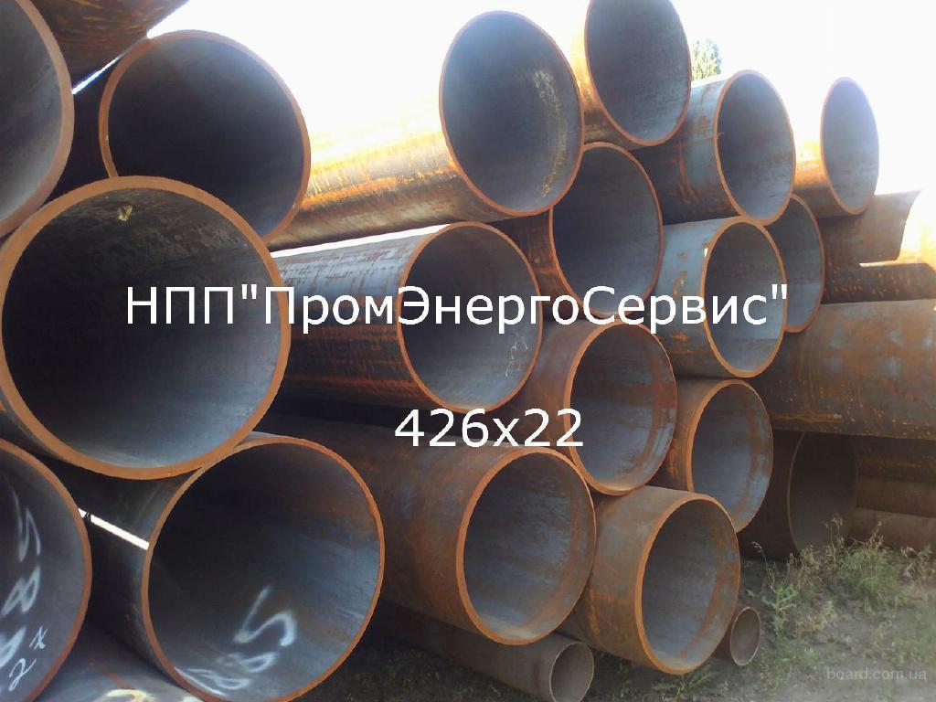 Труба 426х22 цена вес стальная ГОСТ 8732-78