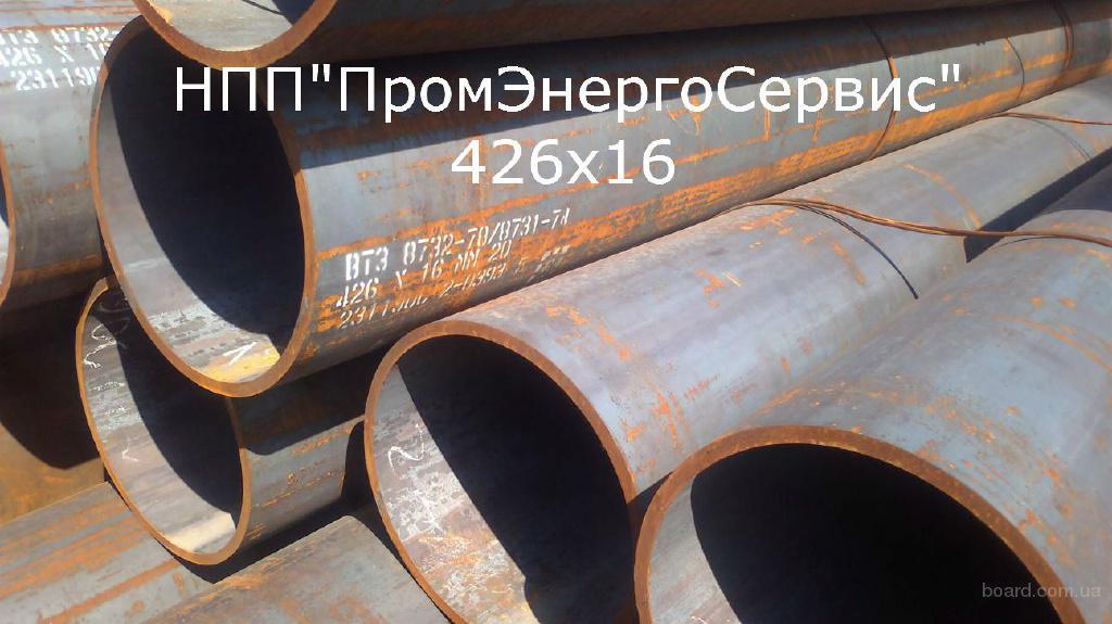 Труба 426х16 цена вес стальная ГОСТ 8732-78