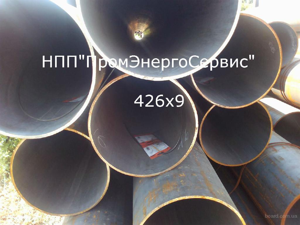 Труба 426х9 цена вес стальная ГОСТ 8732-78