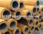 Труба 325х45 цена вес стальная бесшовная ГОСТ 8732-78