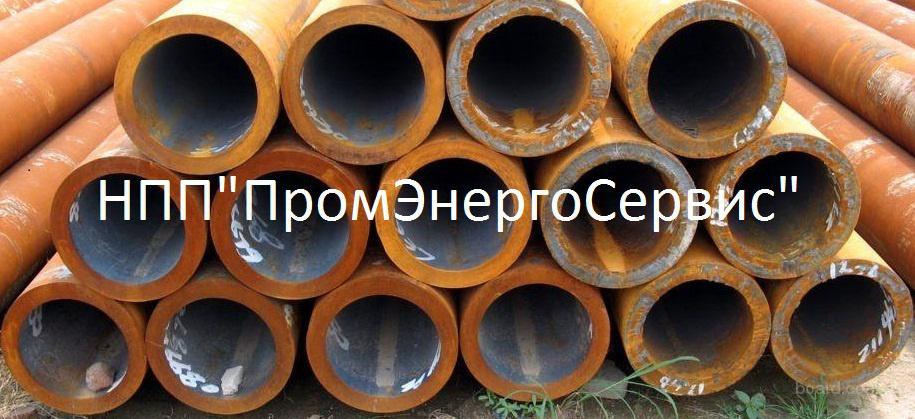 Труба 203х25 цена вес стальная бесшовная ГОСТ 8732-78