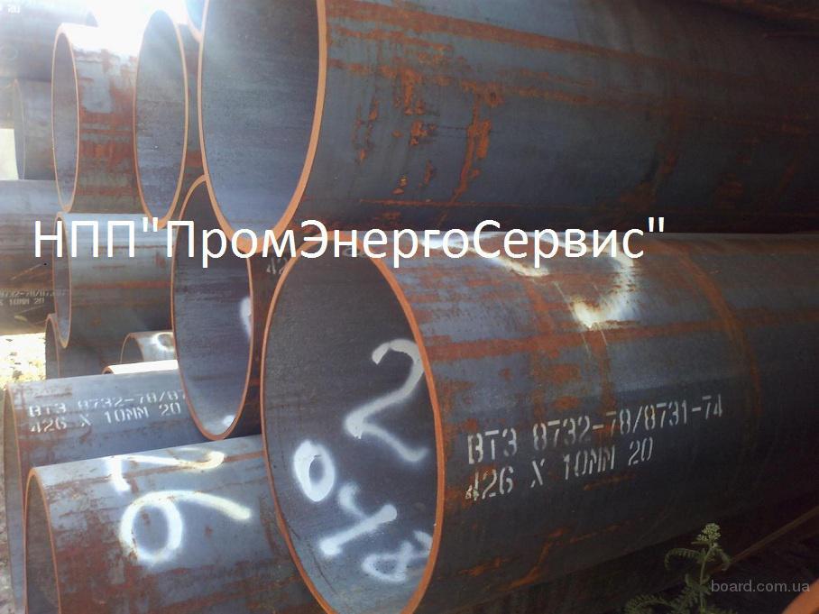 Труба 426х10 цена вес стальная ГОСТ 8732-78