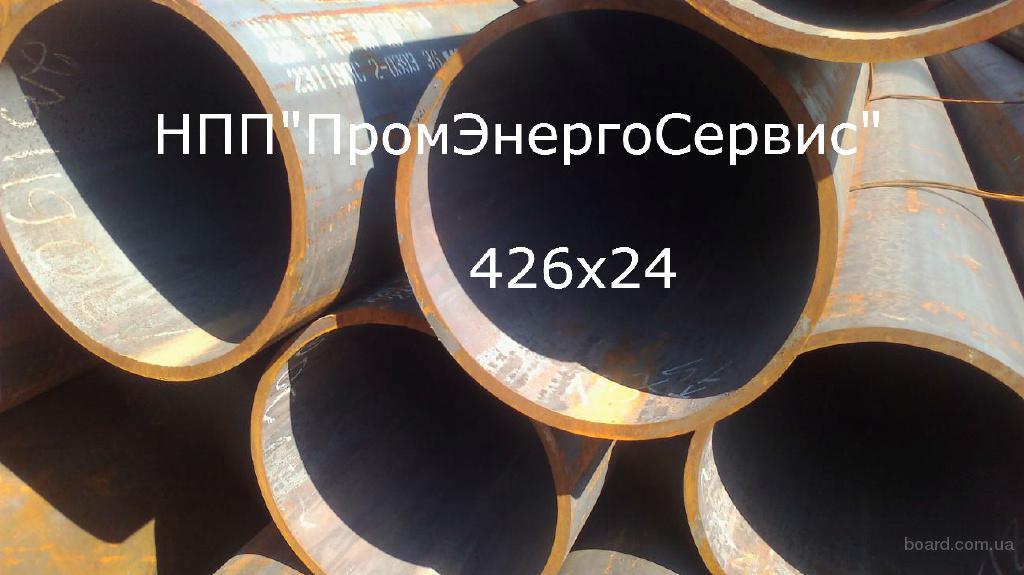 Труба 426х24 цена вес стальная ГОСТ 8732-78