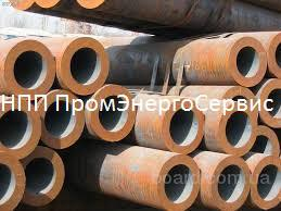Труба 325х40 цена вес стальная ГОСТ 8732-78