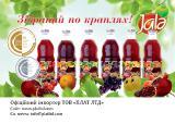 Продам соки на основе натурального гранатового сока, миксы из соков, с солнечного Азербайджана, тм. Jale,