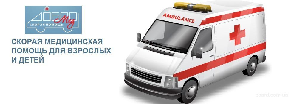 ДоброМед - перевезти больного без сознания из Киева в Житомир, в Ужгород, в Николаев, в Донецк