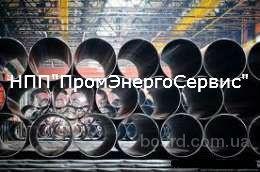 Труба 530х8 цена вес стальная ГОСТ 10704-91