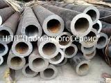 Труба 273х45 цена вес стальная ГОСТ 8732-78