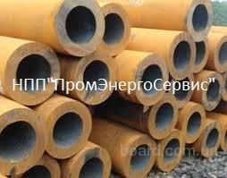 Труба 325х32 цена вес стальная ГОСТ 8732-78