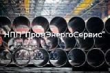 Труба 630х10 цена вес стальная электросварная