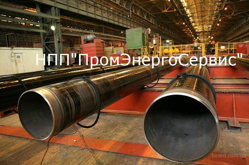 Труба 530х12 цена вес стальная электросварная