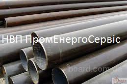 Труба 203х16 цена вес стальная ГОСТ 8732-78