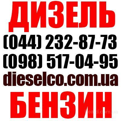 цена на дизтопливо на заправке в белоруссии