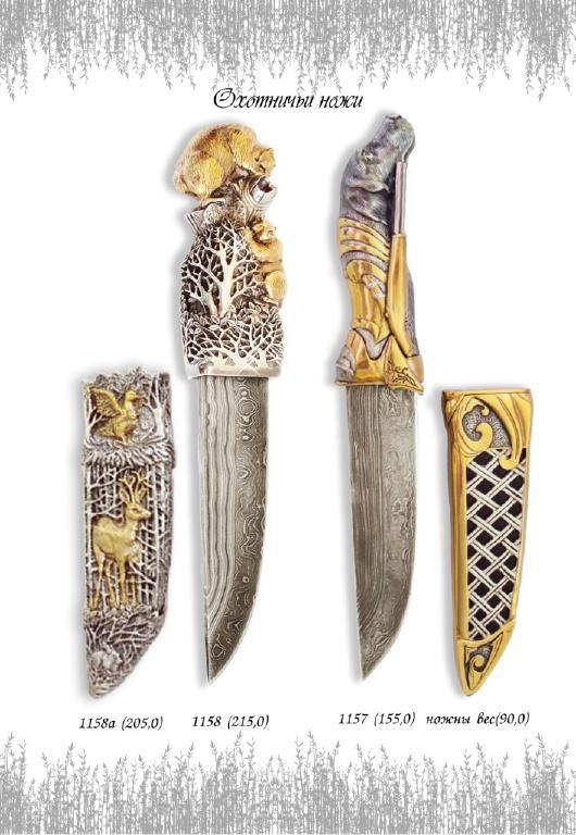 Продаю элитные подарочные ножи в деревянной упаковке.