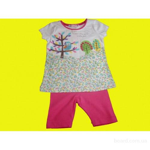 Славита детская одежда интернет магазин