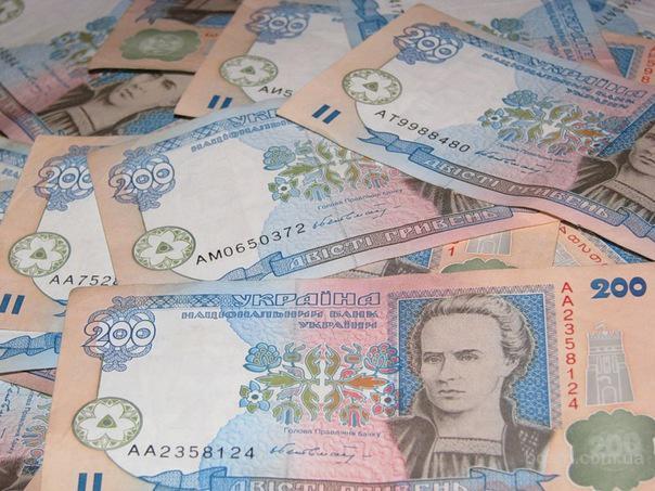 Кредит под залог украина онлайн