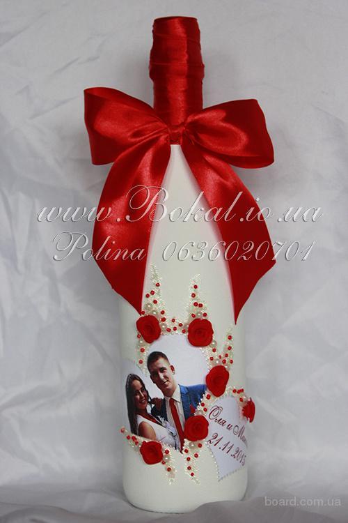 Свадебные аксессуары ( шампанское на свадьбу, бокалы свадебные)