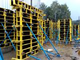 Аренда и продажа опалубки для монолитных стен, перекрытий и колонн.
