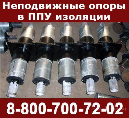 Отводы стальные в ППУ являются одним из основных элементов теплотрасс.