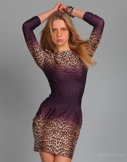 Купить женская одежда интернет магазины
