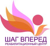 Реабилитация после инсульта в Киеве