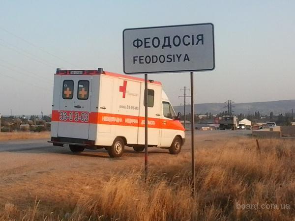 перевезти больного из Феодосии в Киев