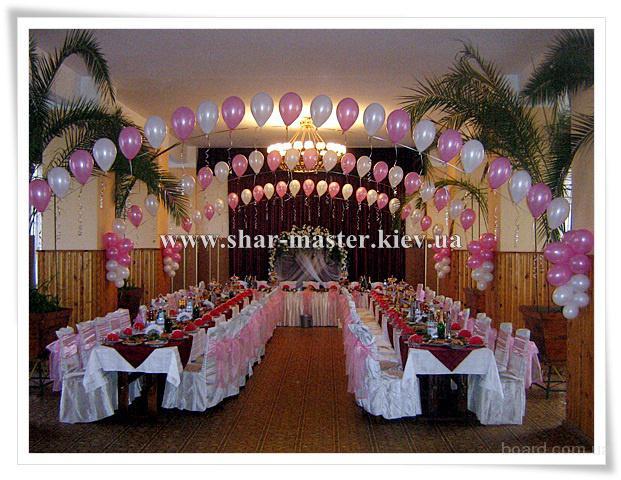 Гелиевые воздушные шары в Киеве, оформление свадьбы шарами, фигуры из шаров.