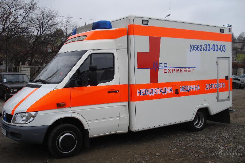 перевезти больного из Кировограда в Днеп