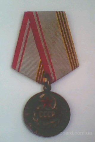 Военные медали и значки с удостоверениями