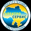 Контакт к АВМ, контакт выключателя АВМ, контакт втычной «крокодил» к автомату АВМ, Киев