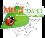 Создание сайтов, продвижение и обслуживание, Веб-дизайн. ( Ирпень, Буча, Ворзель, Вишневое, Гостомель )