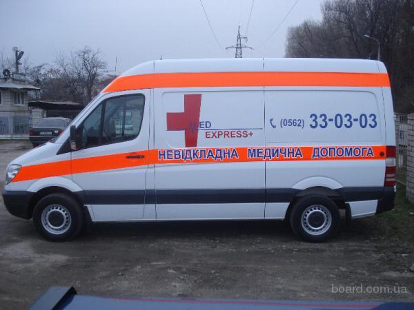 перевезти больного из Запорожья в Минск