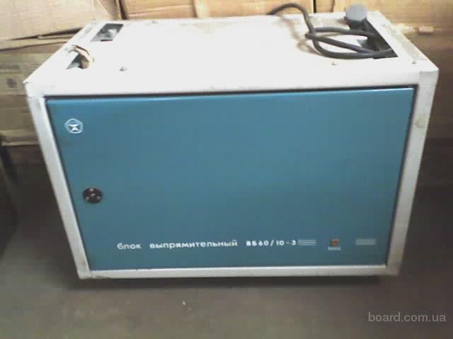 Выключатель ВБ 12 Электротехника, электроника - КИПиА, АСУТП, Датчики.