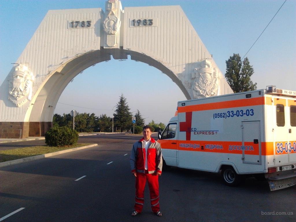 перевезти больного из Симферополя в Днеп