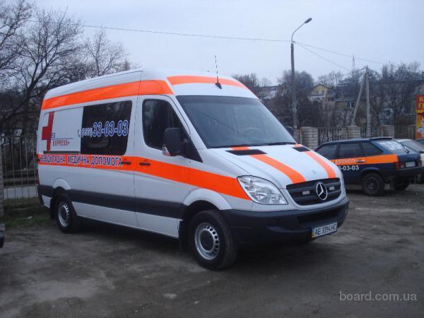 Медэкспресс - перевезти больного из Херсона в Житомир, в Харьков, в Днепропетровск, в Полтаву