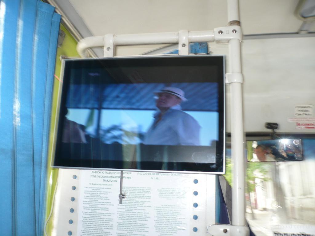 Видеореклама в маршрутных такси