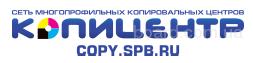 Cеть копировальных центров в Санкт-Петербурге. Широкоформатная интерьерная печать