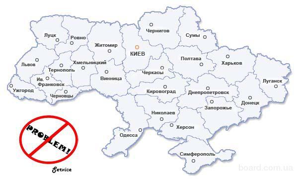 Мы работаем с регионами