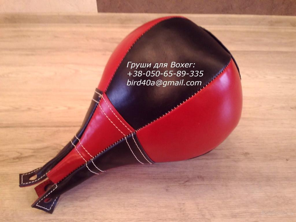 Комплектующие для аттракционов Boxer