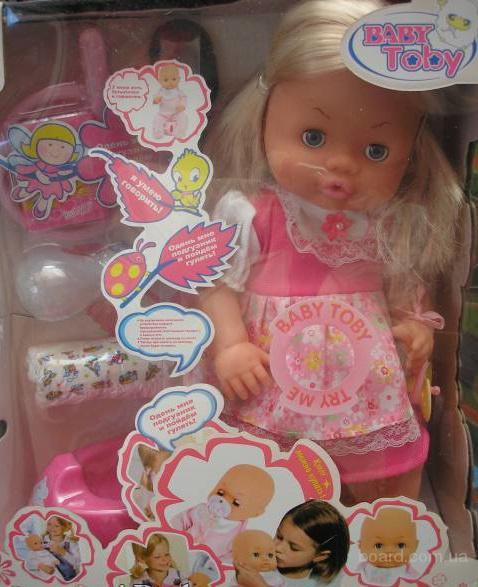 """Кукла Baby Born многофункциональная """"Baby Toby"""" + горшок и аксессуары"""