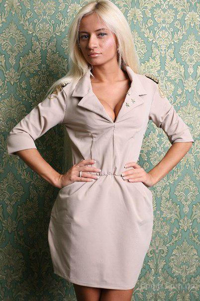 Купить Модные Платья Новосибирск