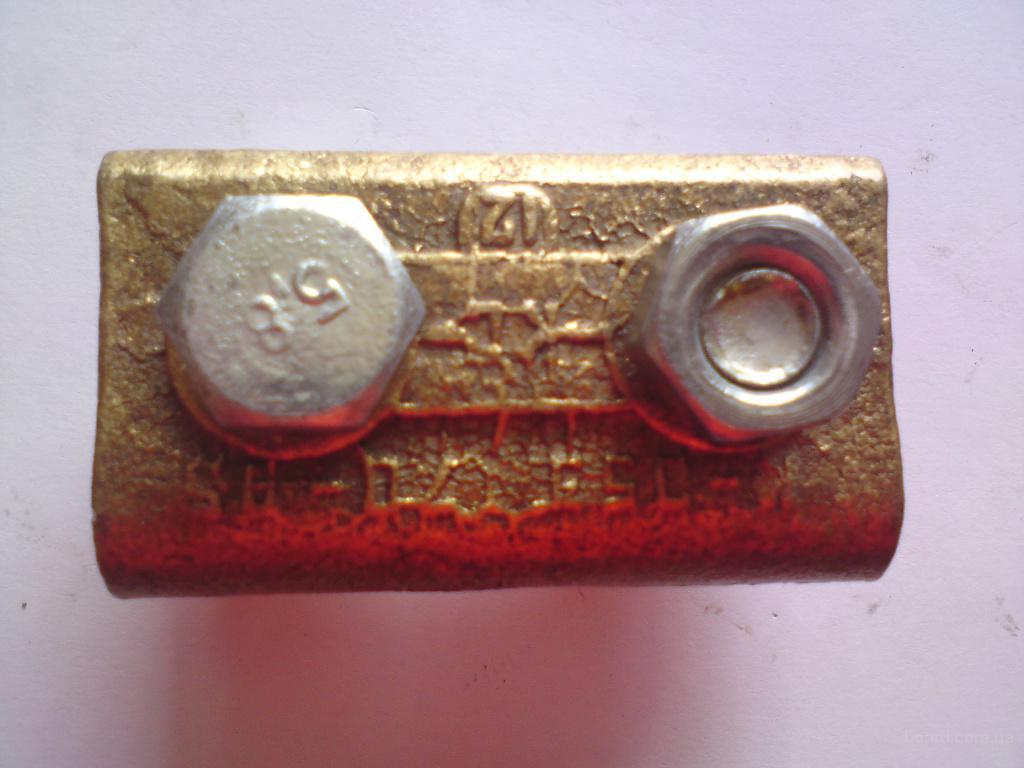 Продам зажимы контактной сети - продам.купить Продам ...: http://www.board.com.ua/m0713-2002831336-prodam-zazhimyi-kontaktnoj-seti.html