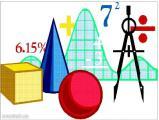 математика.репетитор по математике